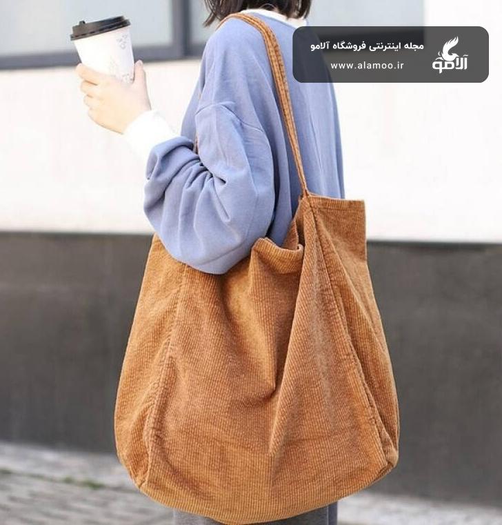 انتخاب کیف مناسب
